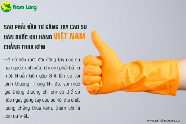 """Sao phải """"đầu tư"""" găng tay cao su hàn quốc khi hàng Việt chẳng thua kém-1"""