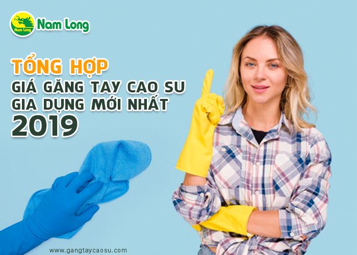Tổng hợp giá găng tay cao su mới nhất 2019