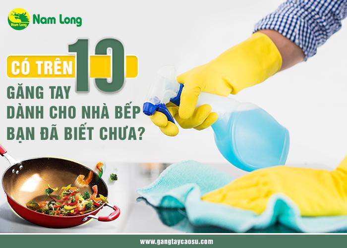 Có trên 10 găng tay dành cho nhà bếp, bạn đã biết chưa-1