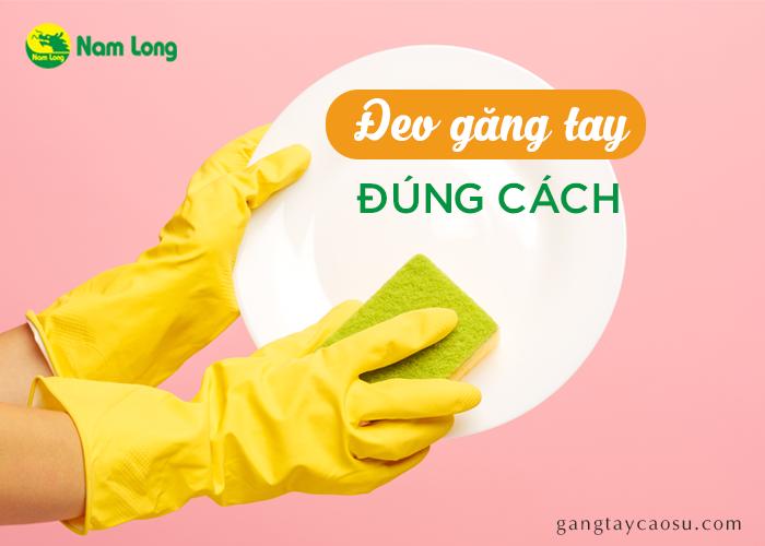 Bảo vệ da tay chính là phương pháp chăm sóc da tay bị khô tốt nhất (4)