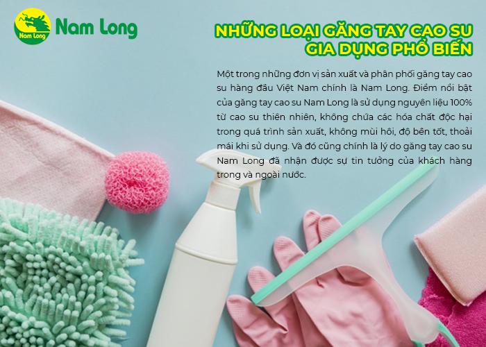 Cách để chọn găng tay cao su tốt nhất giúp bảo vệ đôi tay bạn (1)
